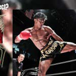 Muay Thai & The Serape Effect